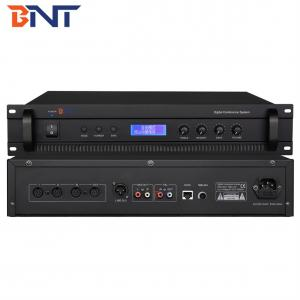 Discussion Conference System Host BNT-1000