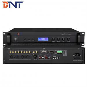 Video conference system host BNT-1000S