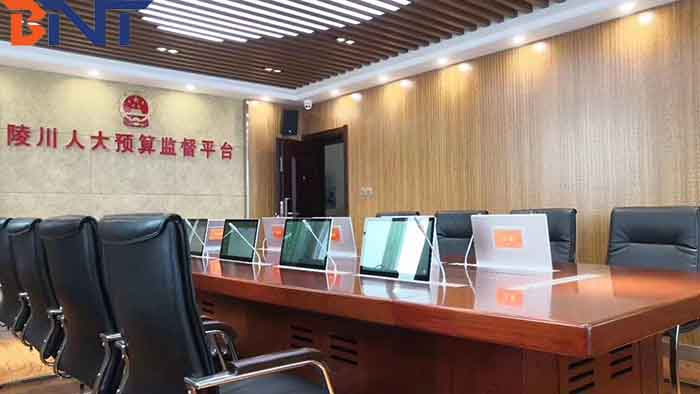 BNT BLM-17.3 ultra-thin motorized retractable screen with motorized MIC for the budget supervision center seminar of Shanxi Peoples Congress