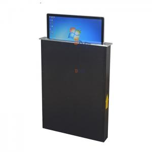 Full aluminum alloy material monitor lift AML-18.5