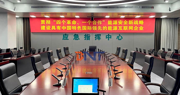 Senior Government Conference Room of Government Personnel in China