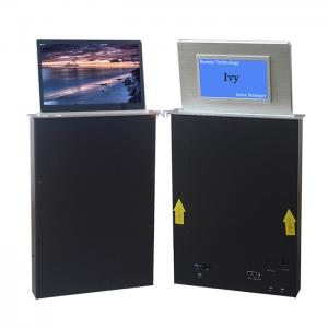 Ultra light monitor lift with double screen  AML-15.6N