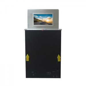 LCD monitor lift system with name card screen AML-18.5N